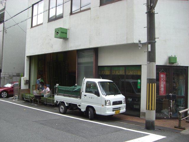 普通の工務店