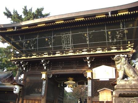 楼門(正面の門)
