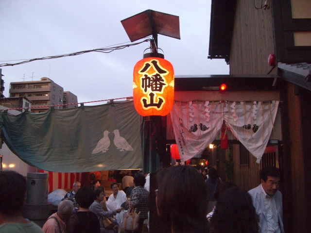 八幡山の展示場