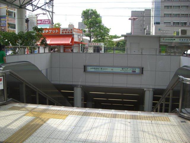 地下鉄山科駅には地下道を少し歩きます