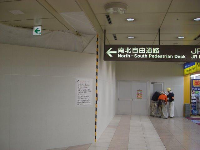 南北自由通路というのは2階にある通路です