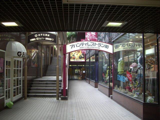 レストラン街