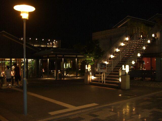 KYOUEN 中庭-1