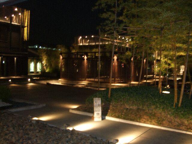 KYOUEN 中庭-2