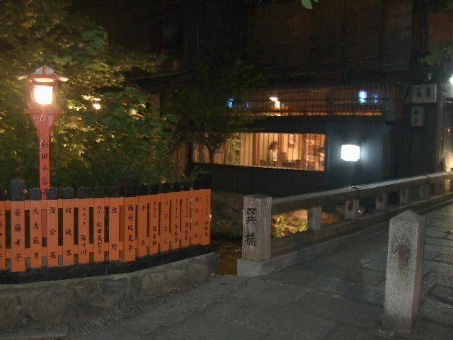 白川巽橋�