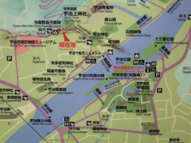 宇治上神社の周辺地図
