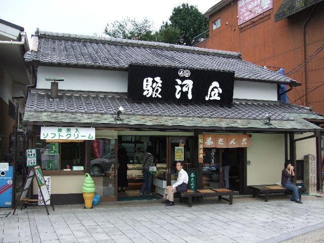 茶菓子屋-2