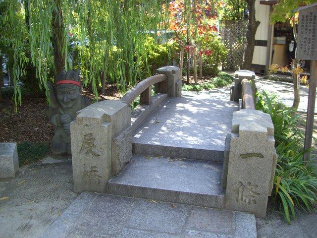 清明神社境内に再現された旧一条戻橋