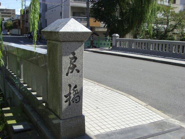 現在の一条戻橋