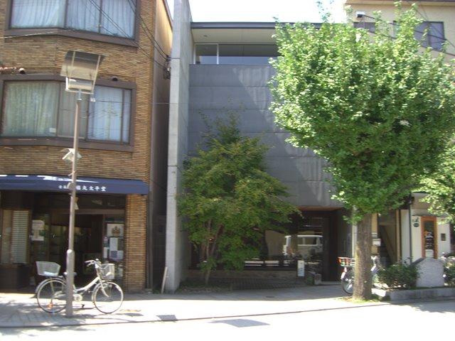 古美術商福丸太平堂