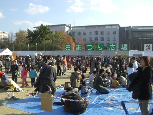 お祭り広場