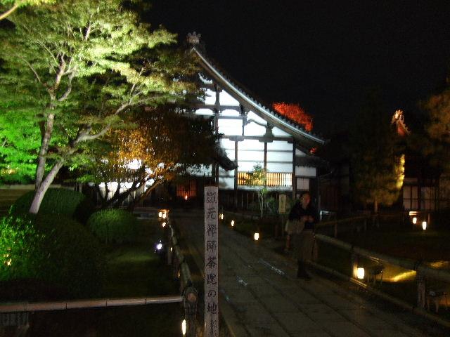 高台寺 拝観入り口