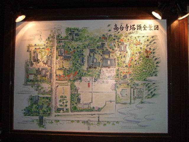高台寺塔頭全景図