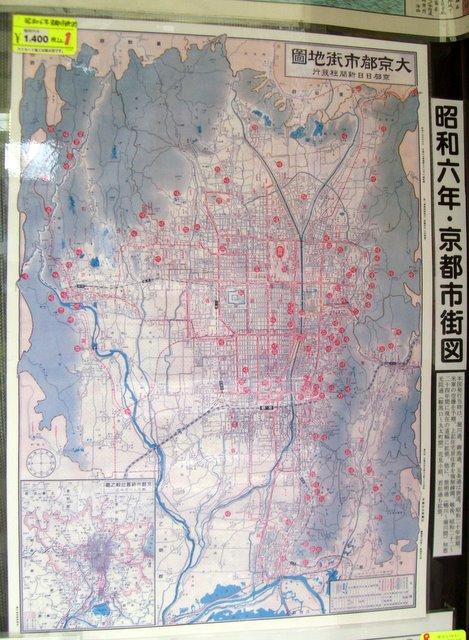 昭和6年京都市街図