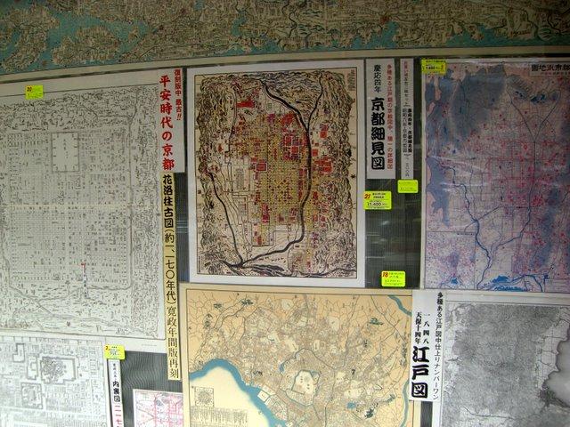 他にも色々な古地図が