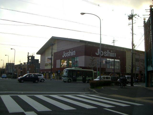 Joshin九条烏丸店