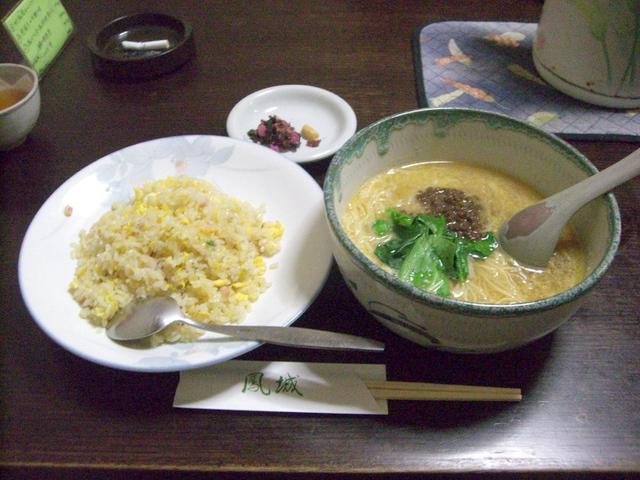 担々麺と焼き飯のセット