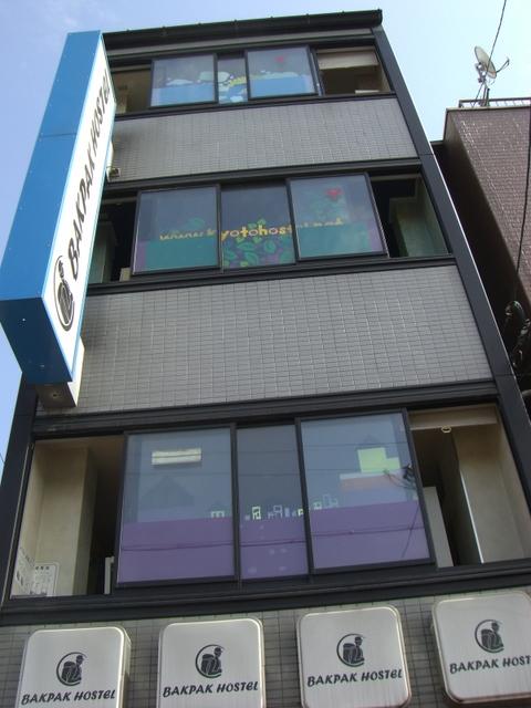 BAKPAK Kyoto Hostelの外観