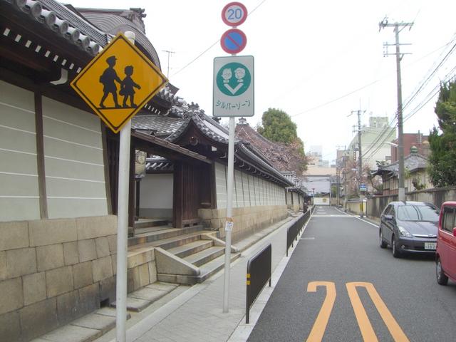 高倉通り(静か・・・)