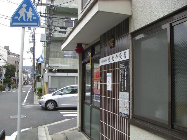 仏光寺交番(そのまま)