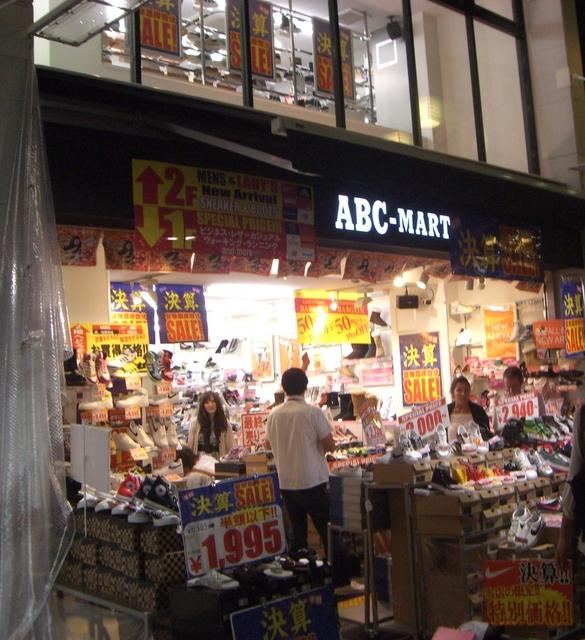 ABC-mart 東蛸薬師店