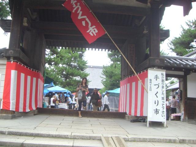 知恩寺の門