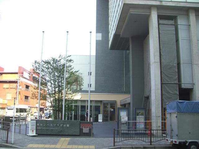 玄関前広場