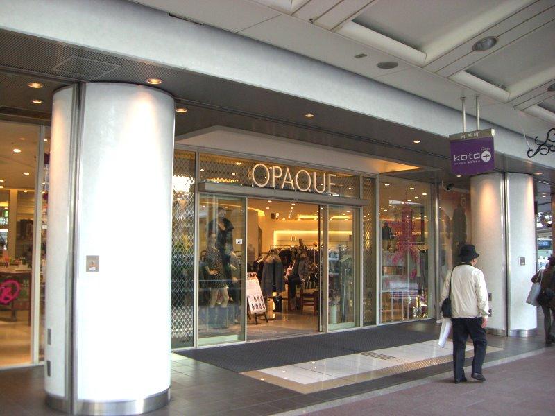 OPAQUE:「ファッションのトレンド」を発信するフロア