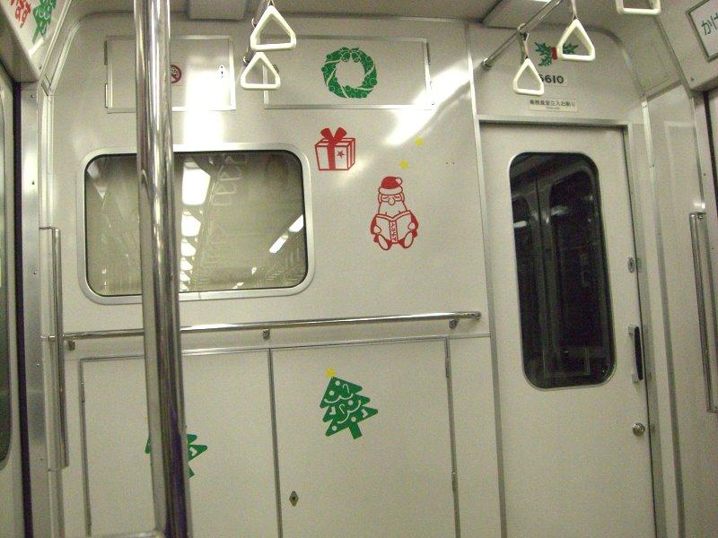 サンタクロース、フリース、プレゼントも