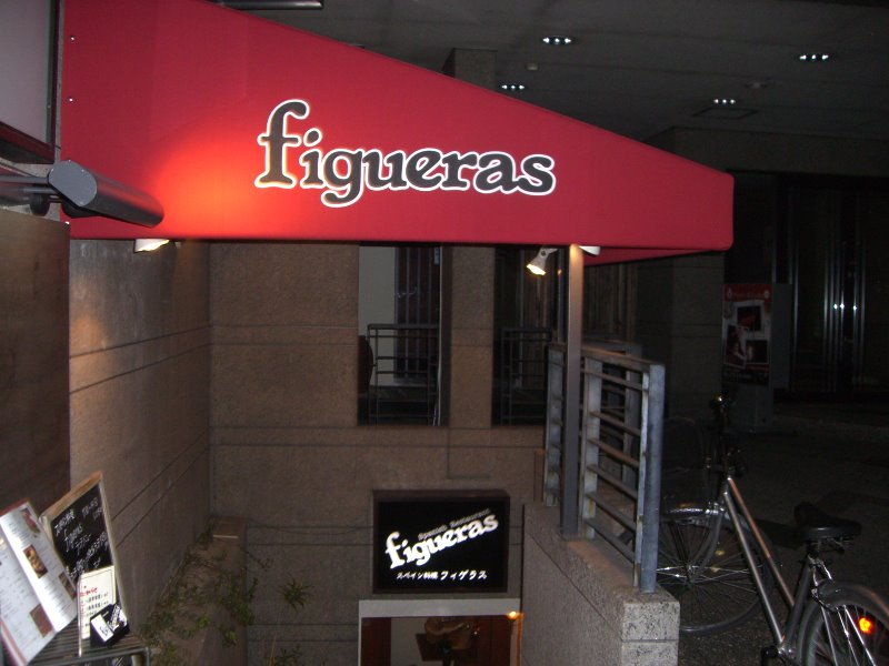 お店は地下1階にあります