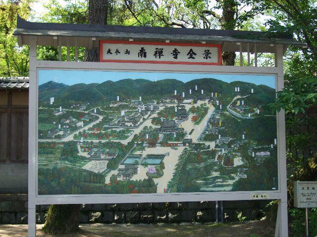 南禅寺全景マップ