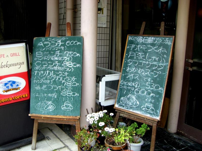 緑板に手書きメニューで