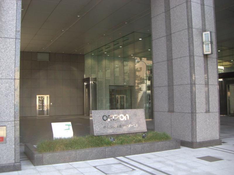 オムロン京都センタービル