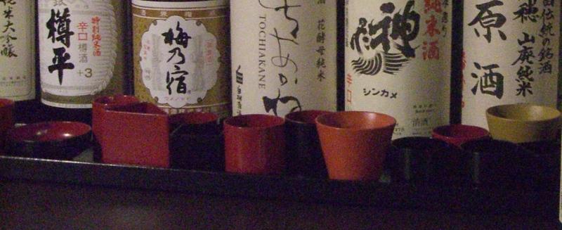 種々の形と色の盃が用意されています