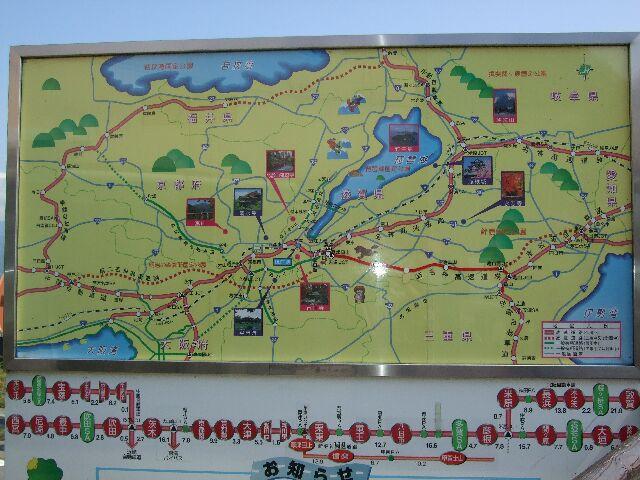 滋賀県の案内板