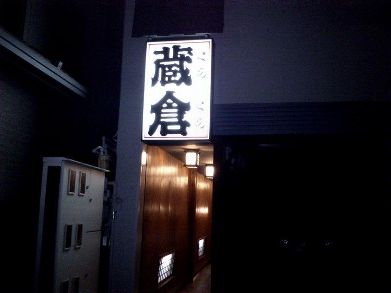 入り口の看板