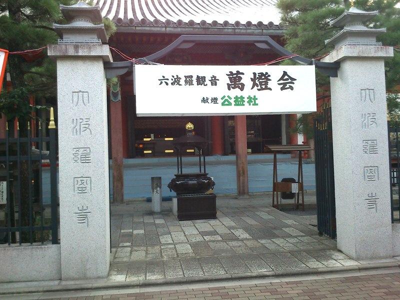 京都の夏は様々な行事があります
