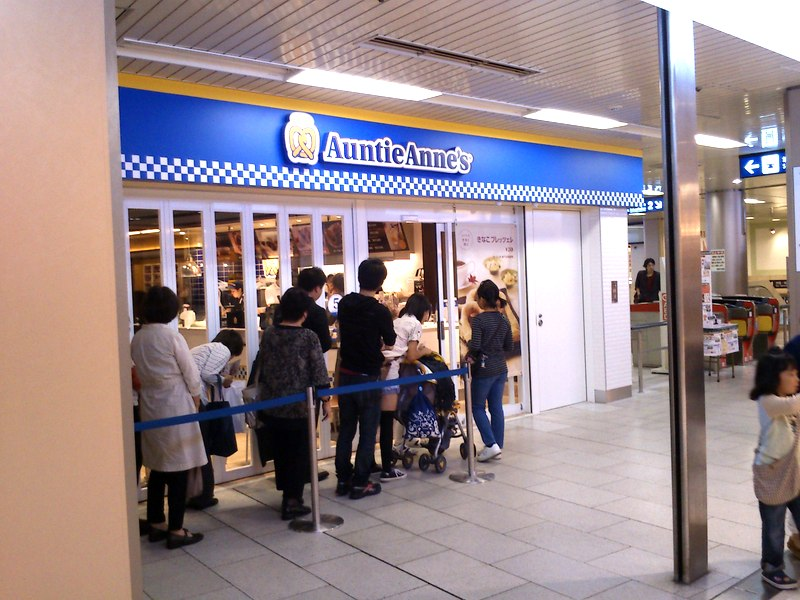 Auntie Anne's。関西初出店