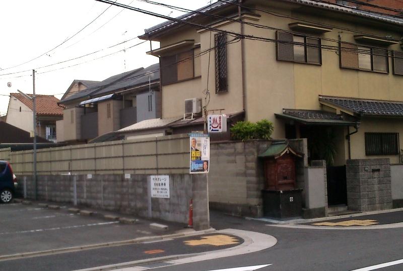 東寺通りから路地を入ったところにあります