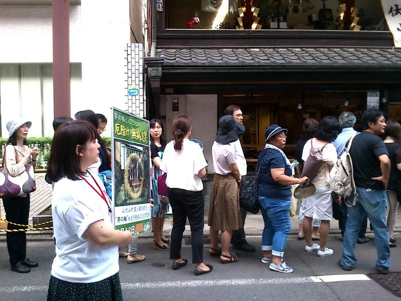 山伏山町家で茅の輪くぐりを無料で体験できます