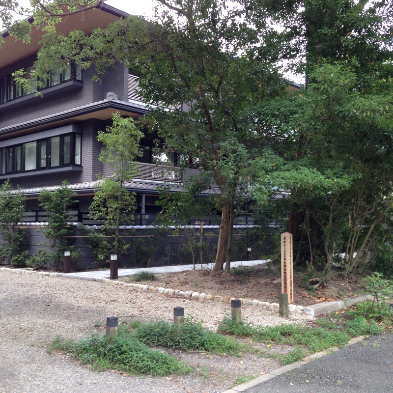 京都市上京区梨木神社地区緑地協定区域、だそうです