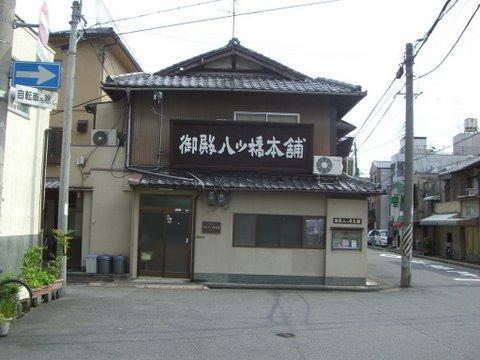 main factory