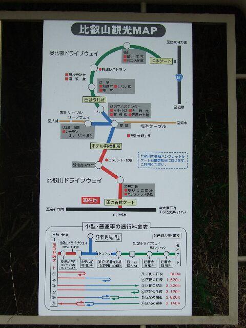 比叡山観光MAP