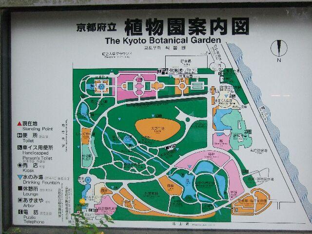 植物園MAP
