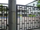 錦林小学校(School)