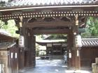 下御霊神社(Shimogory...