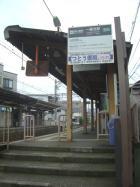 一乗寺駅(叡山電車)