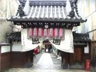 壽延寺(洗い地蔵)