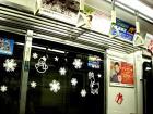 クリスマスの地下鉄