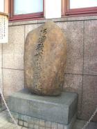 阿国歌舞伎発祥の地(...